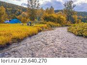 Купить «Parking for rest on the river bank. The nature of the Urals.», фото № 29640270, снято 4 сентября 2018 г. (c) Акиньшин Владимир / Фотобанк Лори