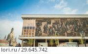Купить «Советская мозаика на бывшем Дворце Культуры в Дрездене», эксклюзивное фото № 29645742, снято 25 мая 2019 г. (c) Сергей Цепек / Фотобанк Лори