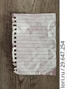 Купить «crumpled sheet line», фото № 29647254, снято 22 января 2019 г. (c) Яков Филимонов / Фотобанк Лори