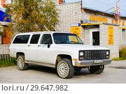 Купить «Chevrolet Suburban», фото № 29647982, снято 27 августа 2012 г. (c) Art Konovalov / Фотобанк Лори