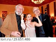Купить «Achim Wolff, Katharine Mehrling, Hans-Juergen Schatz at the premiere Die Wahrheit at Schlosspark-Theater. Berlin, Germany - 10.03.2018 Featuring: Achim...», фото № 29651486, снято 10 марта 2018 г. (c) age Fotostock / Фотобанк Лори