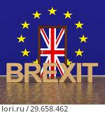flag EU and Great Britain on wall and door. 3D image. Стоковая иллюстрация, иллюстратор Ильин Сергей / Фотобанк Лори