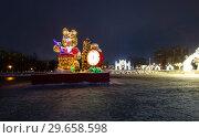 Купить «Christmas (New Year holidays) decoration in Moscow (at night), Russia-- near the Big Moscow Circus on Vernadskogo Prospekt», фото № 29658598, снято 7 января 2019 г. (c) Владимир Журавлев / Фотобанк Лори
