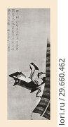Купить «Murasaki Shikibu, c. 973/978-c. 1014/1031. Japanese novelist, poet and lady-in-waiting at the Imperial court during the Heian period.», фото № 29660462, снято 20 ноября 2019 г. (c) age Fotostock / Фотобанк Лори