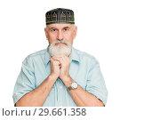 Купить «Bearded pensioner in the Tatar national skullcap.», фото № 29661358, снято 28 января 2018 г. (c) Акиньшин Владимир / Фотобанк Лори