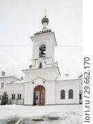 Купить «Спасо-Евфросиниевский женский православный монастырь в Полоцке. Беларусь», эксклюзивное фото № 29662170, снято 5 января 2019 г. (c) stargal / Фотобанк Лори