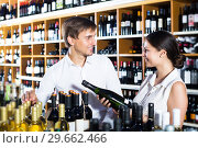 Купить «Couple buying bottle of wine», фото № 29662466, снято 18 января 2019 г. (c) Яков Филимонов / Фотобанк Лори