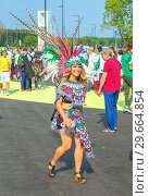 Купить «Russia, Samara, July 2018: beautiful Mexican football fan during the FIFA 2018 World Cup.», фото № 29664854, снято 2 июля 2018 г. (c) Акиньшин Владимир / Фотобанк Лори