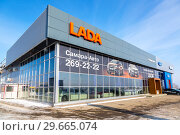 Купить «Building of official dealer Lada in winter day», фото № 29665074, снято 24 февраля 2018 г. (c) FotograFF / Фотобанк Лори