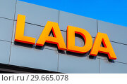 Купить «Dealership sign Lada on the office of official dealer», фото № 29665078, снято 24 февраля 2018 г. (c) FotograFF / Фотобанк Лори