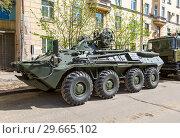 Купить «Wheeled armored recovery vehicle ARV-K based on the BTR-80», фото № 29665102, снято 6 мая 2017 г. (c) FotograFF / Фотобанк Лори