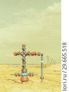 Купить «Wellheads with valve armature on a oil field», фото № 29665518, снято 24 мая 2016 г. (c) bashta / Фотобанк Лори