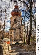 Купить «Старинный романский склеп 12-го века рядом с церковью Святого Отмара. Город Мёдлинг, Нижняя Австрия, Европа.», фото № 29667430, снято 28 декабря 2018 г. (c) Bala-Kate / Фотобанк Лори