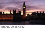 West Minster in London. Стоковое видео, агентство Wavebreak Media / Фотобанк Лори