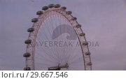 View of London Landmark. Стоковое видео, агентство Wavebreak Media / Фотобанк Лори