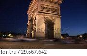 Купить «French Landmark», видеоролик № 29667642, снято 22 мая 2019 г. (c) Wavebreak Media / Фотобанк Лори