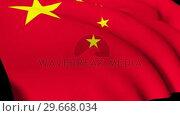 Купить «3d Render of the Chinese flag», видеоролик № 29668034, снято 27 июня 2019 г. (c) Wavebreak Media / Фотобанк Лори