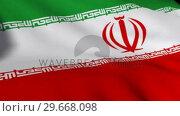 Купить «Flag of Iran», видеоролик № 29668098, снято 18 января 2019 г. (c) Wavebreak Media / Фотобанк Лори
