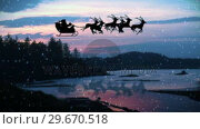 Купить «Animation of Santa Claus and reindeer flying over landscape», видеоролик № 29670518, снято 4 июля 2020 г. (c) Wavebreak Media / Фотобанк Лори