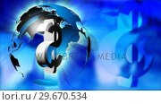 Купить «Dollar symbol inside the planet. Capitalism world», видеоролик № 29670534, снято 18 июня 2019 г. (c) Wavebreak Media / Фотобанк Лори