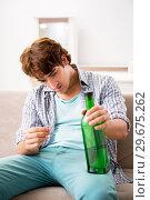 Купить «Young man committing suicide with razor blade», фото № 29675262, снято 25 сентября 2018 г. (c) Elnur / Фотобанк Лори