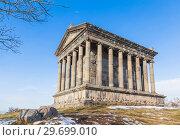 Купить «Армения.Храм Гарни.Окрестности Еревана», фото № 29699010, снято 6 января 2019 г. (c) Gagara / Фотобанк Лори