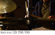 Купить «Drummer playing drum in studio», видеоролик № 29700190, снято 23 ноября 2016 г. (c) Wavebreak Media / Фотобанк Лори