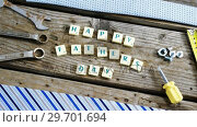 Купить «Happy fathers day block and old work tool arranged on wooden plank», видеоролик № 29701694, снято 13 января 2017 г. (c) Wavebreak Media / Фотобанк Лори