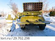 Купить «BM-21 Grad 122-mm Multiple Rocket Launcher on Ural-375D chassis at the embankment of Volga river in wintertime», фото № 29702298, снято 27 января 2018 г. (c) FotograFF / Фотобанк Лори