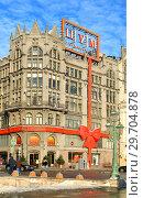 Купить «New Year and Christmas. Central Universal Department Store. Moscow», фото № 29704878, снято 9 января 2019 г. (c) Валерия Попова / Фотобанк Лори