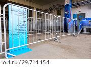 Купить «FIFA Venue Ticketing centre in the mall Park House Samara», фото № 29714154, снято 2 мая 2018 г. (c) FotograFF / Фотобанк Лори