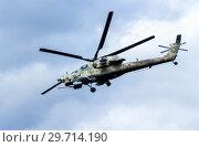 Купить «Russian Air Force Mi-28 Havoc military attack combat helicopter», фото № 29714190, снято 10 сентября 2017 г. (c) FotograFF / Фотобанк Лори