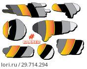 Купить «Text banners, speech bubbles for your message. Colored hand drawn scribble. Vector illustration», иллюстрация № 29714294 (c) Dmitry Domashenko / Фотобанк Лори