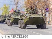Купить «Russia, Samara, May 2018: BTR-82 armored personnel carrier on a summer sunny day.», фото № 29722950, снято 5 мая 2018 г. (c) Акиньшин Владимир / Фотобанк Лори
