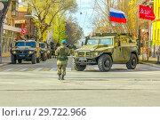 "Купить «Russia, Samara, May 2018: a column of army special armored vehicles ""Tiger"" in the city.», фото № 29722966, снято 5 мая 2018 г. (c) Акиньшин Владимир / Фотобанк Лори"
