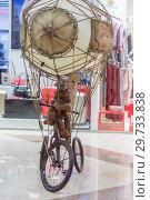 Купить «Russia, Samara, February 2018: The festival of plasticine rain. Art object. Tricycle with balloon design and little bear.», фото № 29733838, снято 23 февраля 2018 г. (c) Акиньшин Владимир / Фотобанк Лори