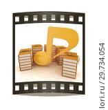 Купить «Music note and books. 3d render. Film strip.», фото № 29734054, снято 17 сентября 2019 г. (c) Guru3d / Фотобанк Лори