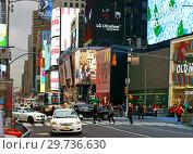 Evening Broadway. Нью-Йорк, США (2018 год). Редакционное фото, фотограф Валерия Попова / Фотобанк Лори