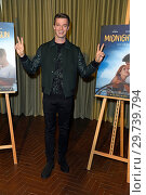 Купить «Patrick Schwarzenegger promotes his upcoming movie 'Midnight Sun' (Alles fuer dich) at Soho House at Alexanderplatz. Featuring: Patrick Schwarzenegger...», фото № 29739794, снято 26 февраля 2018 г. (c) age Fotostock / Фотобанк Лори
