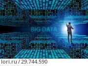Купить «Big data concept with data mining analyst», фото № 29744590, снято 16 октября 2019 г. (c) Elnur / Фотобанк Лори