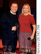 Купить «NDR Talkshow in Hamburg Featuring: Guido Maria Kretschmer, Barbara Schöneberger Where: Hamburg, Deutschland, Germany When: 23 Feb 2018 Credit: Starpress/WENN.com», фото № 29747798, снято 23 февраля 2018 г. (c) age Fotostock / Фотобанк Лори