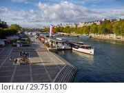 Купить «Paris, France. October 7, 2011. Beautiful view of the city and the river Seine on a sunny autumn morning», фото № 29751010, снято 7 октября 2011 г. (c) Яна Королёва / Фотобанк Лори