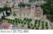 Купить «View from drone of ancient Benedictine abbey in Sant Cugat del Valles, Catalonia, Spain», видеоролик № 29752486, снято 23 июня 2018 г. (c) Яков Филимонов / Фотобанк Лори