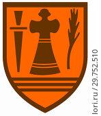 Купить «Герб города Пожаревац. Сербия», иллюстрация № 29752510 (c) Владимир Макеев / Фотобанк Лори