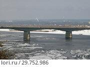 Купить «Пермь. Вид на реку Кама и Коммунальный мост», фото № 29752986, снято 18 марта 2007 г. (c) Дмитрий Щукин / Фотобанк Лори