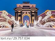 Купить «Новогодняя Москва. Праздничное оформление Триумфальной арки на Кутузовском проспекте», фото № 29757034, снято 8 января 2019 г. (c) Владимир Сергеев / Фотобанк Лори