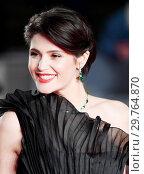 Купить «71st EE British Academy Film Awards (BAFTA) - Arrivals Featuring: Gemma Arterton Where: London, United Kingdom When: 18 Feb 2018 Credit: WENN.com», фото № 29764870, снято 18 февраля 2018 г. (c) age Fotostock / Фотобанк Лори