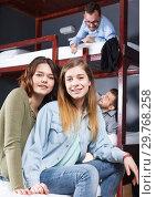 Two happy girls. Стоковое фото, фотограф Яков Филимонов / Фотобанк Лори