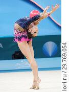 Купить «Gymnast Victoria Veinberg Filanovsky, Israel in action», фото № 29769054, снято 28 августа 2013 г. (c) Stockphoto / Фотобанк Лори