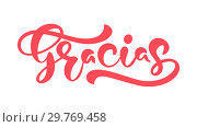 Gracias Vector text in Spanish Thank you. Lettering calligraphy vector illustration. Element for flyers, banner and posters print. Modern calligraphic. Стоковая иллюстрация, иллюстратор Happy Letters / Фотобанк Лори